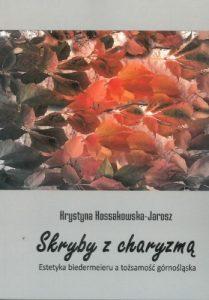 skryby-z-charyzma-2014