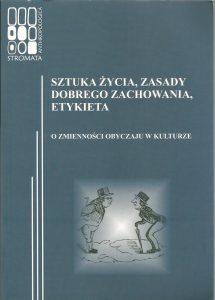 stromata-t-4