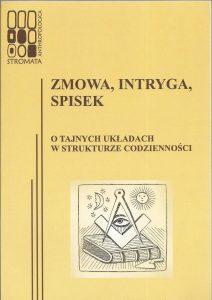 stromata-t-6